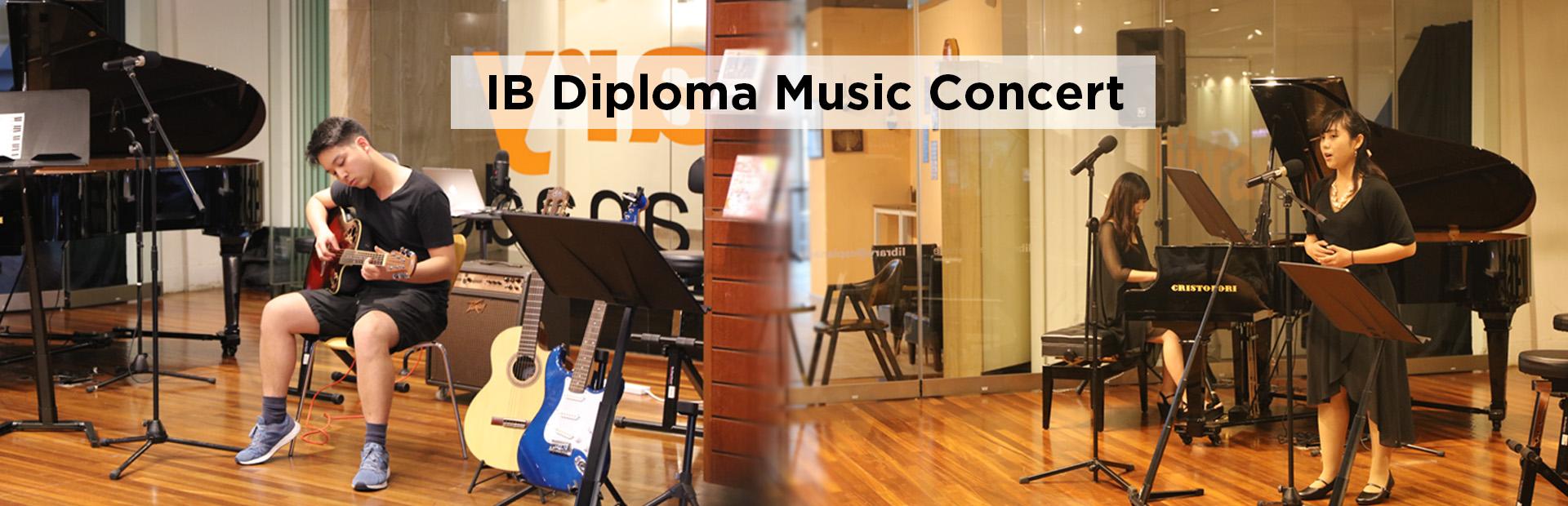 dp-concert-banner