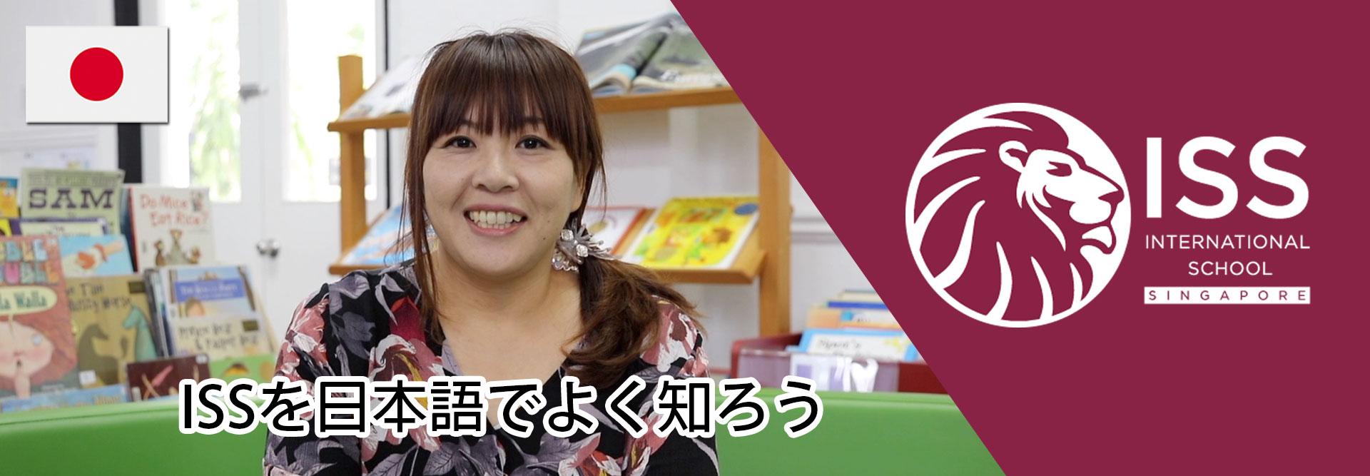 yuki-banner